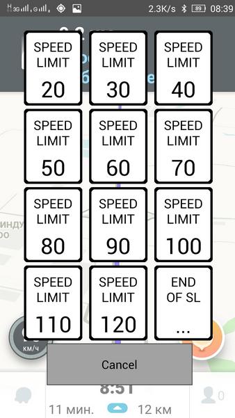 waze com • View topic - [App] Waze Speed Limit Button